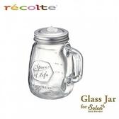貨recolte  麗克特Solo Blender Solen 果汁機 玻璃瓶300ml 不含吸管