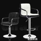 家用酒吧椅升降吧台椅現代簡約吧椅高吧凳靠背凳子高腳凳前台椅子『蜜桃時尚』