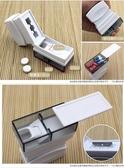 【印章型切藥盒/藥盒連切藥刀】兩款任選 切藥器 醫用環保塑膠塑膠盒 塑膠包裝容器 通用 NF