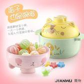 日式陶瓷面碗宿舍創意學生湯碗方便面