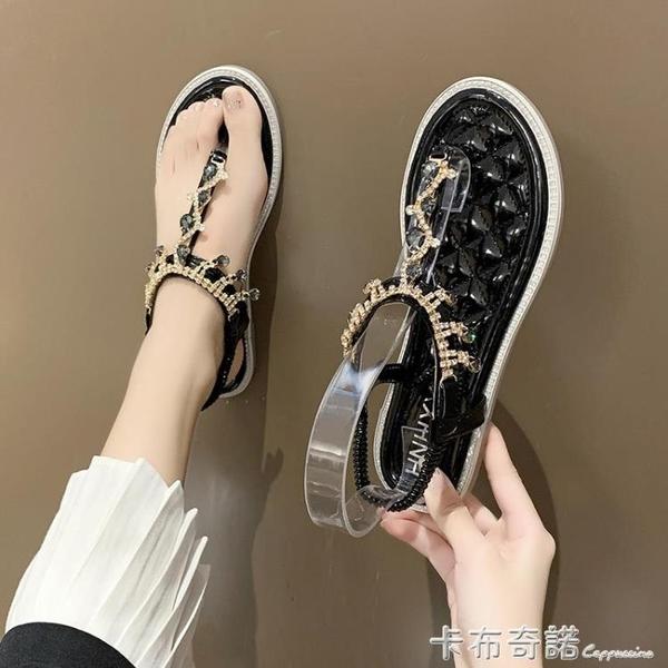 涼鞋女仙女風年夏季新款網紅時尚百搭水鑚平底夾腳羅馬沙灘鞋 卡布奇諾