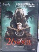影音專賣店-P01-568-正版DVD-電影【26種死法】-地表最強恐怖片導演大集合