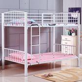 經濟型架子上下鋪鐵床上下床雙層床鐵架床上下兩層lof 【限時特惠】 LX