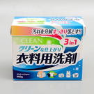 日本【第一石鹼】洗衣粉 保存期限:2022.07.04