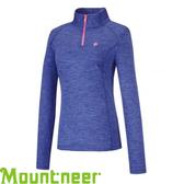 【Mountneer 山林 女款 雲彩針織保暖上衣《藍紫》】22P16/吸濕排汗/長袖衣