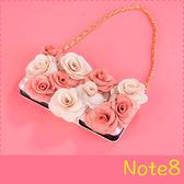 【萌萌噠】三星 Galaxy Note8 (6.3吋)  立體高雅雙色玫瑰保護套 帶掛鍊側翻皮套 插卡 錢包式皮套 硬殼