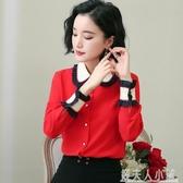 春裝新款小衫紅色女裝時尚洋氣娃娃領雪紡衫長袖衫衣女衫襯衫 「錢夫人小鋪」
