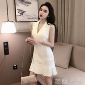 裙子女新款夏氣質女神范衣服雙排扣西裝領無袖御姐洋氣洋裝 至簡元素