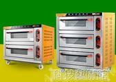 烤箱 商用烤箱兩層三層電烤箱食品月餅餅乾蛋糕面包叫花雞烤爐烘爐  DF 科技藝術館