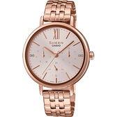 【台南 時代鐘錶 CASIO】SHEEN 宏崑公司貨 SHE-3064PG-4A 浪漫羅馬三眼日期時尚晶鑽腕錶