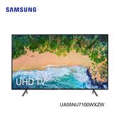 【24期0利率+詢問再送好禮-可折現】SAMSUNG 三星 55NU7100 平面電視 UA55NU7100WXZW 公司貨