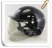 林森●GP-5半罩安全帽,半頂式,瓜皮帽,雪帽,033,黑