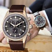 【公司貨保固】CITIZEN 星辰 Eco-Drive 卓越品味光動能時尚腕錶 AT2393-17H 熱賣中!