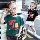 童裝女童短袖T恤新款夏裝韓版純棉上衣兒童夏季卡通體恤衫潮 米希美衣