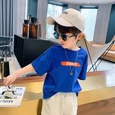 男童T恤 短袖夏裝純棉兒童男孩潮牌夏季中大童2021新款潮【快速出貨】