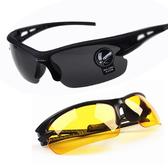 男女騎行眼鏡摩托車護目鏡電動自行車太陽鏡 全館免運