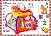 *幼之圓*匯樂(HuiLe Toys) 15合1多功能快樂小天地嬰幼兒遊戲盒~聲光益智玩具