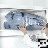 【5個裝】透明棉被收納袋塑膠衣服家用密封防水防潮防塵袋【左岸男裝】