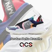 Nike 休閒鞋 Jordan Delta Breathe 彩色 男鞋 React 喬丹 拼接 半透明鞋面【ACS】 CW0783-900
