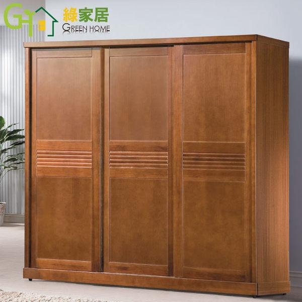 【綠家居】藍恩 柚木紋7尺實木推門式衣櫃(三吊桿+穿衣鏡+多層格收納)