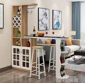 家用吧臺桌現代簡約客廳隔斷櫃酒櫃歐式玄關櫃轉角靠墻實木小吧臺 QM依凡卡時尚