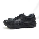 Brooks GHOST 13 慢跑鞋 4E寬楦 1103484E072 男款 黑【iSport 愛運動】