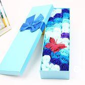 520節禮品33朵方盒玫瑰香皂花禮盒 結婚回禮創意節慶用品【韓衣舍】
