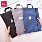 補課包帆布學生手提袋拎書袋文件考試袋學習包拉鏈袋【聚寶屋】