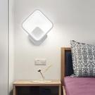 壁燈 LED 北歐壁燈創意簡約現代客廳燈房間臥室走廊過道樓梯床頭墻燈飾
