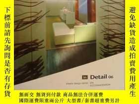 二手書博民逛書店(in罕見Detail 06:Interior design d