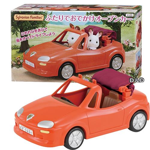 《 森林家族 - 日版 》敞篷跑車  /  JOYBUS玩具百貨