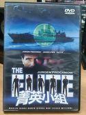 影音專賣店-J17-029-正版DVD*電影【菁英小組】-國際間恐怖主義蔓延