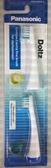 Panasonic國際牌電動牙刷刷頭 密集極細毛刷頭【WEW0914W 白】一組2入裝;適用→EW-DL83 DL82 DA52 DL34 DP52