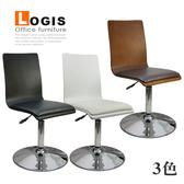 邏爵家具~C-020B0摩登高背曲木皮革低吧椅 事務椅 電腦椅 吧台椅(三色)