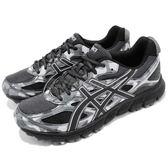 Asics 越野慢跑鞋 Gel-Scram 3 黑 灰 三代 男鞋 戶外 運動鞋【PUMP306】 T6K2N-9090
