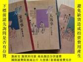 二手書博民逛書店罕見巷陌趣事Y11359 江民 編 江蘇古籍出版社 出版1988