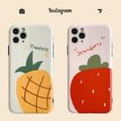 夏日水果草莓適用11Pro Max蘋果XS/XR手機殼iPhone7p女8plus硅膠