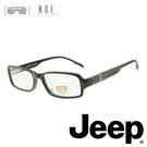 【JEEP】全框邊條紋黑色光學眼鏡(60...