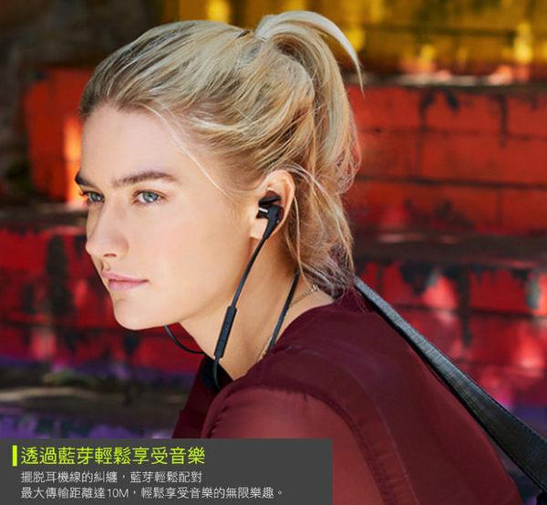 【免運費】Philips 飛利浦 SHB5800 無線藍牙耳機 ( 白)