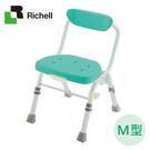 Richell利其爾-可收摺高背洗澡椅-M型-綠