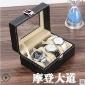 手錶盒收納盒子家用簡約高檔禮物包裝展示盒放首飾盒的一體收集盒『摩登大道』