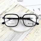 配眼鏡 寬版亮面黑色膠框NYA81