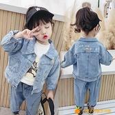 女童牛仔外套春秋2021年新款洋氣兒童網紅時髦小童女寶寶薄款春裝【小橘子】