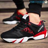 男鞋運動鞋韓版男休閒鞋防滑跑鞋【洛麗的雜貨鋪】