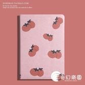 保護套-ipad air2保護套mini4皮套迷你1/3簡約防摔殼平板5/6殼-奇幻樂園