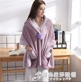 披肩毯子办公室小毛毯女午睡毯加厚冬季午休盖腿懒人毯披身被子 時尚芭莎
