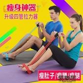 仰臥起坐拉力器健身器材家用運動用品