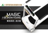 【 X-BIKE 晨昌】小漾阿里智能跑步機/智能音箱跑步機__小漾SHOW YOUNG-MAGIC