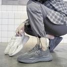 【358百貨】 男鞋春季2021新款韓版潮流網面休閑板鞋百搭男生運動跑步老爹潮鞋