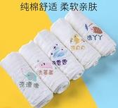 兒童手帕 口水巾純棉超軟小方巾寶寶洗臉巾手帕兒童用品紗布毛巾【快速出貨八折下殺】